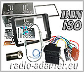 VW Golf Plus Doppel DIN Autoradio Einbausatz Radioblende + Adapter