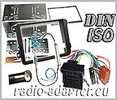 vw radioblende autoradioblende radiohalterung car hifi. Black Bedroom Furniture Sets. Home Design Ideas
